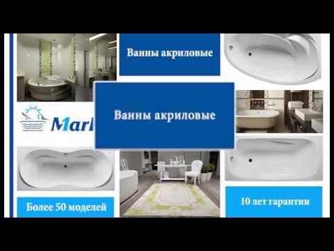 Акриловая ванна 1Marka Diana 160*100 L (комплект)