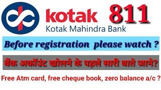 Kotak mahindra 811 bank complete information
