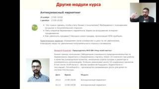 Валерий Кошелев о маркетинге социального бизнеса