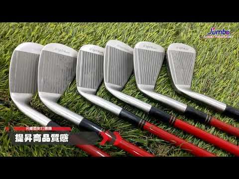 ● 高爾夫球桿