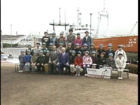 【笹川良一】文京区立林町小学校生を船の科学館に招待