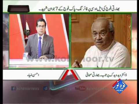 Pakistan Ki Awaaz 14 11 2016
