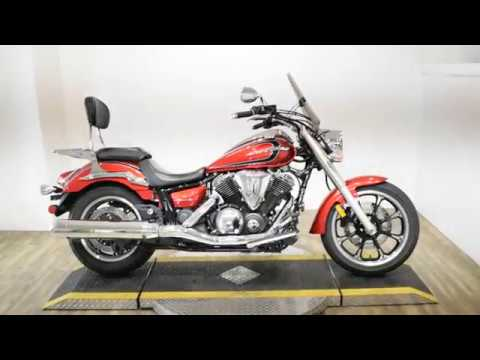 2012 Yamaha V Star 950 in Wauconda, Illinois - Video 1