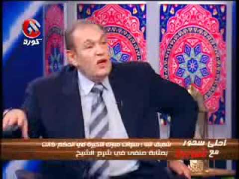 شفيق البنا مبارك رجل إسرائيل و لم يهرب لكي لا يخضع