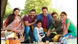 Jacobinte Swargarajyam Official Trailer