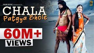 Chala Patgya Bhole || New Latest Song || Anjali & Manjeet Panchal || Mor Music