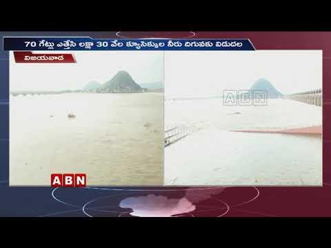 Huge Water Inflow to Prakasam Barrage   Vijayawada   ABN Telugu