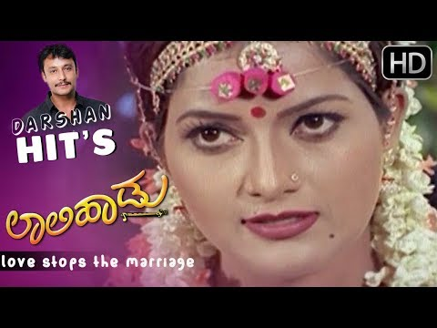Darshan's love stops the marriage | Laali Haadu Movie | Kannada Scenes | Umashree, Sadhu Kokila