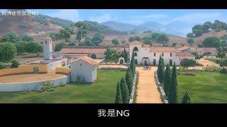 【NG】來介紹一部看完好想吃牛排的動畫電影《萌牛費迪南 Ferdinand》