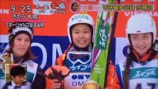 スキージャンプ女子高梨沙羅vs伊藤有希‼︎ハイレベルな争い!