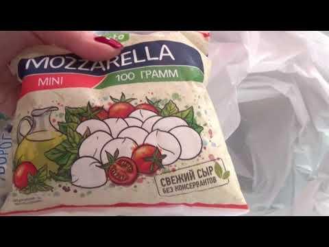 Как убрать излишки жира под мышкой