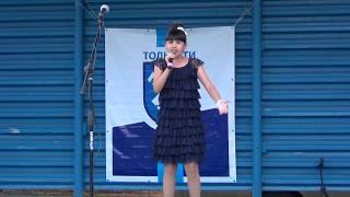 """""""Мальчишка из 8 б"""". Диана Анкудинова (13 лет) г.Тольятти."""