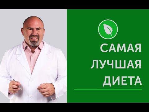 Худеем на нтв 3 сезон 4 выпуск