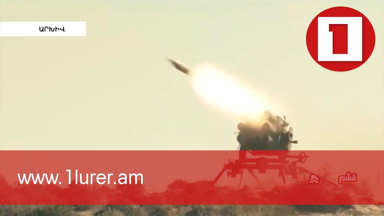 Իրանում մեկնարկել են նոր զորավարժություններ