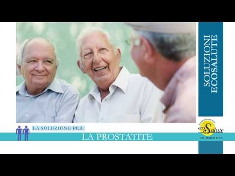 Guarda come fare prostata il video vibromassaggiatore