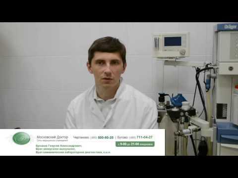Аллергия и атопия