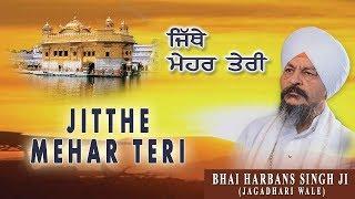 BHAI HARBANS SINGH JI | ATUL SHARMA   - YouTube