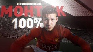 РАЗОБЛАЧЕНИЕ РЕКЛАМЫ С РОНАЛДУ! / МОНТАЖ 100% НЕВОЗМОЖНО