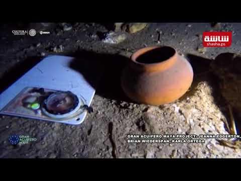 العثور على آثار بشرية وعظام حيوانات من العصر الجليدي في كهف بالمكسيك