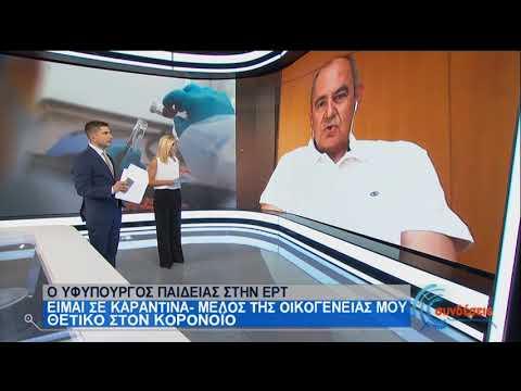 Β.Διγαλάκης | Ο Υφ.Παιδείας στην ΕΡΤ | 26/08/2020 | ΕΡΤ
