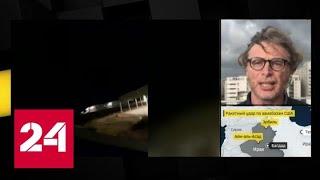 Армия Израиля после удара Ирана по военным базам США приведена в боеготовность - Россия 24