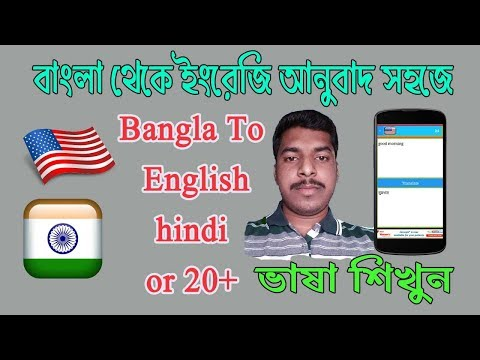 Bangla-hindi-english - новый тренд смотреть онлайн на сайте