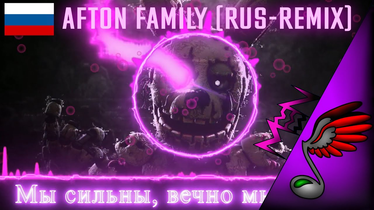 Afton Family Russell Sapphire Remix Roblox Id Afton Family Rus Download Mp3 Free And Listen Online Mp3hq Org