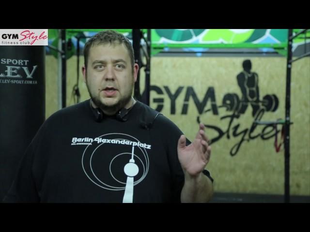 Отзывы GYM Style - Артем (предприниматель)