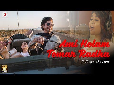 Ami Holam Tomar Radha OST by Pragya Dasgupta, Shahid Mallya