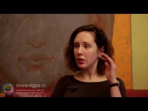 Искусство излечения Сова Ригпа - 17. Несвежая пища