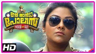 Ithu Thaanda Police Movie   Scenes   Abhirami intro   Sunil comes to release his son   Sajitha