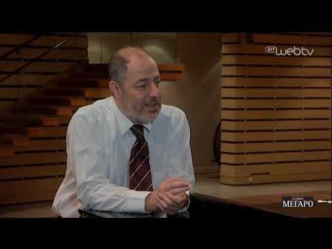 Σταθμός Μέγαρο – Επεισόδιο 5 | 10/11/2019 | ΕΡΤ