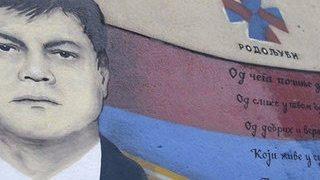 В Сербии увековечили память Героя России Олега Пешкова