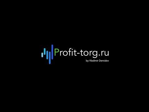 Организация криптовалюты инвестиции привлекать афера