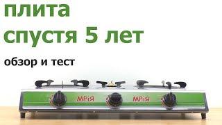 """Таганок газовый настольный ST 63-010-14 от компании Компания """"TECHNOVA"""" - видео"""