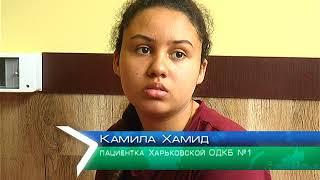 """""""Объектив-новости"""" 9 июля 2018"""