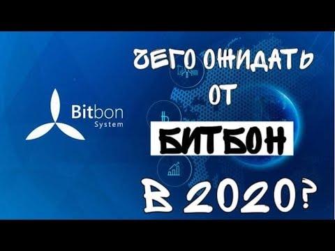 Можно ли переводить в россию деньги с криптовалют iobit