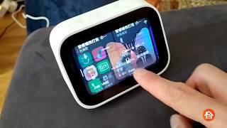 Présentation de l'écran haut parleur Xiaomi