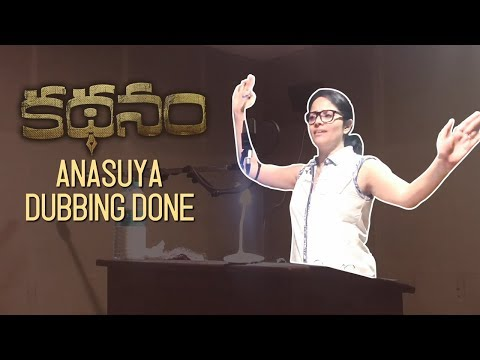 anasuya-completed-dubbing-for-kathanam