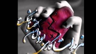Majid Ali Poor- Chi Be Roozam Avordi