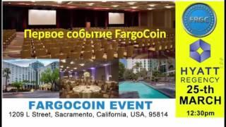Что такое Фаргокойн?