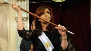 Ceremonia De Asunción Presidencial Cristina Kirchner 2011  2015
