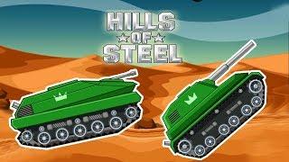Hills Of Steel развлекательная игра для детей про танки на андроид супер прохождение игры #2