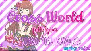 CrossWorldFull+LyricsSunaoYoshikawa