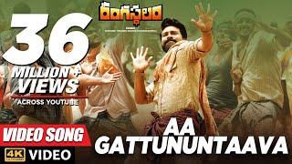 Aa Gattununtaava Full Video Song Rangasthalam Video Song Ram Charan  Samantha