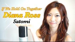 【携帯×😭PCモードで見てね】Diana Ross - If We Hold On Together|ダイアナ・ロス - イフ・ウィー・ホールド・オン・トゥゲザー (Satomi Cover) 和訳