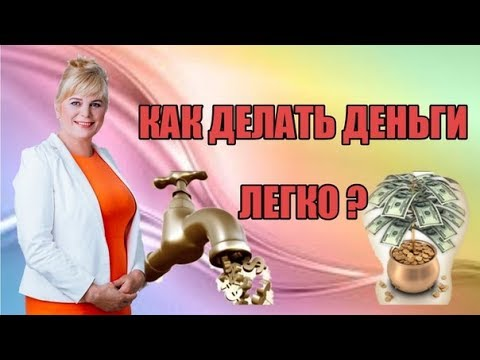 Кредитный брокер черкесск