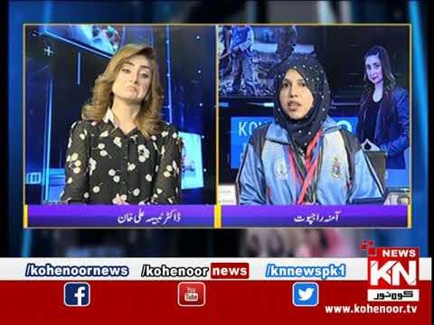 Kohenoor@9 With Dr Nabiha Ali Khan 16 June 2021 | Kohenoor News Pakistan