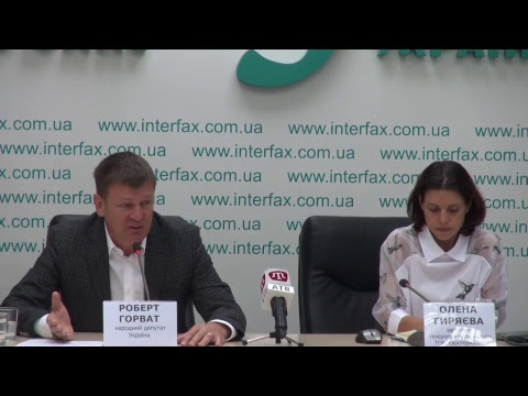 Interfax-Ukraine to host press conference on extension of the law on preferential excise rates for imported second-hand cars
