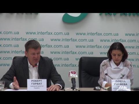 Трансляция пресс-конференции  по поводу продления действия закона о льготных ставках акциза для импортных б/у автомобилей